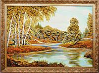 """Картина """"Широкая река"""" 20х30 см"""