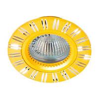 Встраиваемый светильник Feron GS-M393 золото 17938