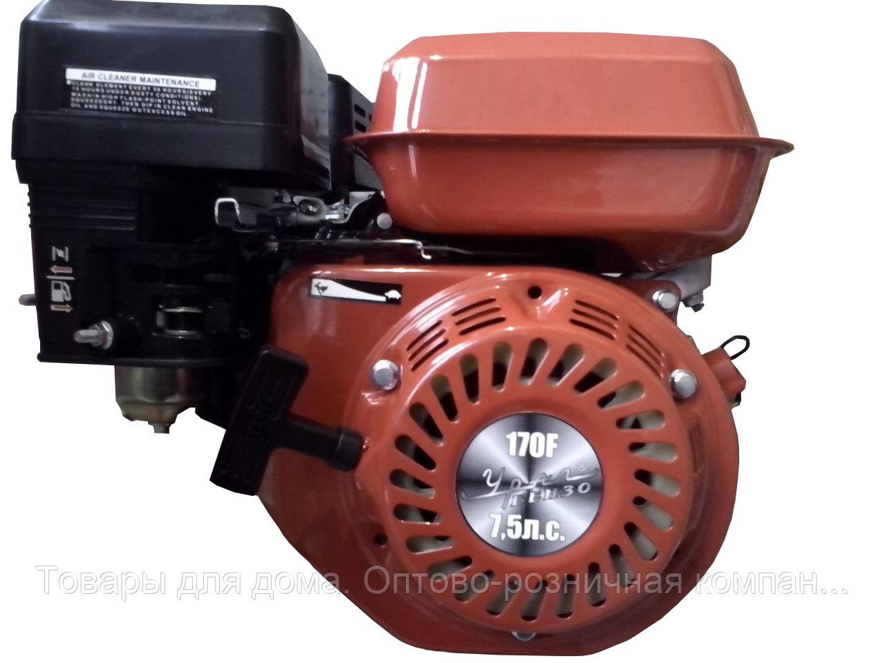 Двигатель бензиновый на мотоблок и сельхоз технику УралБензо 7,5 л.с от профдом