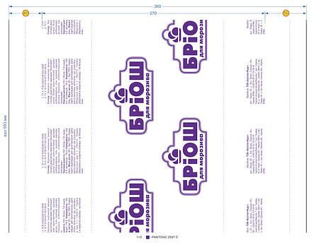 Полипропиленовые пакеты с еврослотом и печатью, фото 2