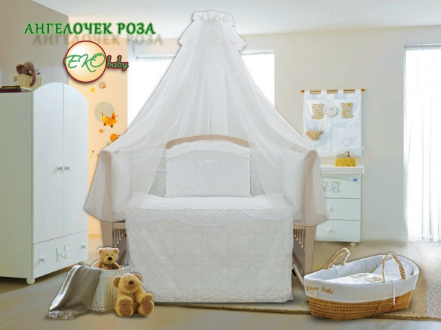 Детский постельный комплект «Ангелочек Роза» (Белый, 7 элементов), EkoBaby