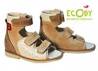 Детские ортопедические босоножки Ecoby, Sursil Ortho