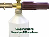 Пенная насадка Idrobase для моек Кёрхер(Karcher) К-серии с латунным переходником