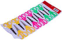 Ножницы детские №5 (130mm) с линейкой