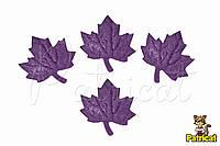 Кленовый лист из Фоамирана (латекса) Фиолетовый  3.8 см 10 шт/уп