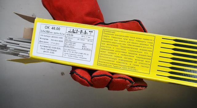 Cварочные электроды OK 46.00 AWS E6013 ESAB
