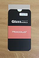 Защитное стекло Meizu Meilan Metal (Mocolo 0,33мм)