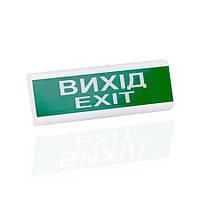 """Оповещатель световой ОС-1 Ex взрывозащищенный (Световой указатель """"ВИХІД EXIT"""")"""