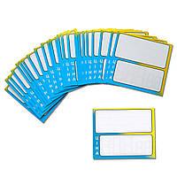 Ценники 6,5 х 6 (см) картонные желто-голубые 25 (шт)