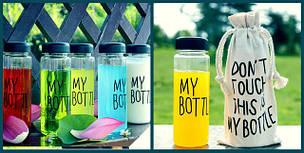 16 способів використання бутыорчки My Bottle (Травень батл) - більше 25 видів коктейлів і смузі