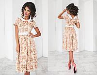 Женское нежное летнее платье с коротким рукавом и вшитым поясом (4 цвета)