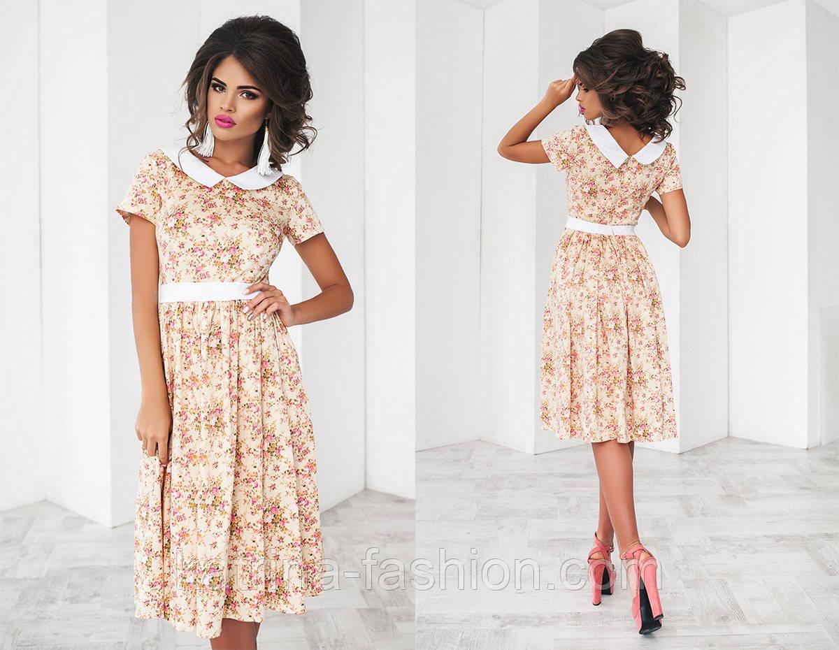 Платье летнее с ремнем