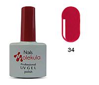 Гель-лак для ногтей Nails Molekula №34 малиново-розовый
