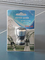 Насадка на кран для экономии воды до 70% Water Saver
