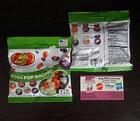 Jelly Belly Soda Pop Shoppe вкус безалкогольных напитков
