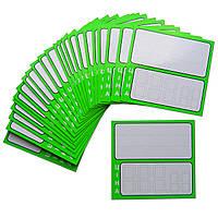 Ценники 6,5 х 6 (см) картонные салатовые 25 (шт)
