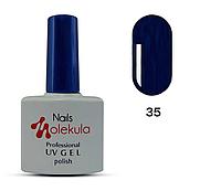 Гель-лак для ногтей Nails Molekula №35 темный синий перламутр