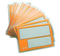Ценники 13 х 9 (см) ламинированные оранжевые 25 (шт)
