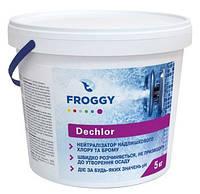 Препарат для нейтрализации избыточного хлора в воде Стоп-Хлор, Froggy Dechlorine, 5 кг