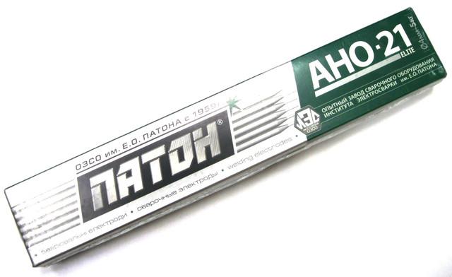 Новые электроды ПАТОН серии Элит
