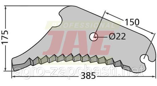 Нож 175x385mm, MWS Germany
