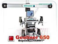 Стенд развала-схождения (3D) Geoliner 650 LIFT (Hofmann/ Германия)