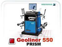 Стенд развала-схождения (PRISM технология)  Geoliner 550 PRISM (Hofmann, Германия)