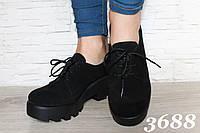 Туфли осенние натуральный замш
