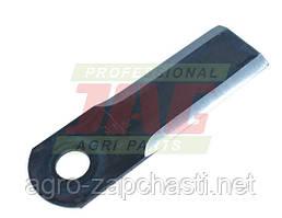 1322241C2 Нож на сечкарню Rasspe Germany (подвижный)