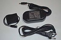 Сетевой адаптер Panasonic DMW-AC8+DMW-DCC8 DMC-GH2 (аналог)