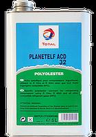 Planet Elf ACD-32 масло для охлаждающих компрессоров 1 л (Франция)