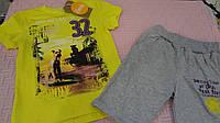 Костюм с шортами для мальчика ТМ Бемби