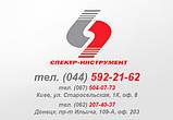 Пресс гидравлический 20т BEST ZX0901F, фото 4