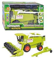 Комбайн LIMO TOY Помощник фермера M 0342 U/R HN