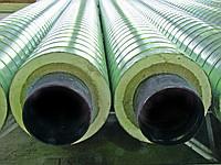 Теплоизолированные стальные трубы 377/500 в оболочке (ПЕ; СПИРО)