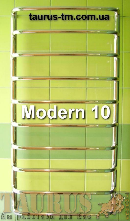 Полотенцесушитель длинный Modern 10 шириной 500 мм.