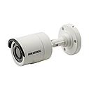 Видеокамера Hikvision DS-2CE16D0T-IR(3.6MM), фото 3