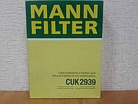 Фильтр салона угольный Шкода Октавия А5 2004-->2012 Mann (Германия) CUK 2939