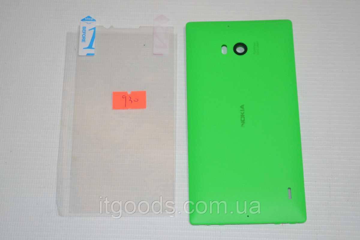 Задняя зеленая крышка для Nokia Lumia 930 + ПЛЕНКА В ПОДАРОК