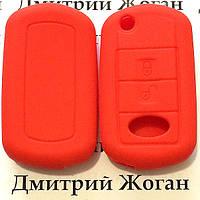 Чехол для выкидного авто ключа LAND ROVER (Ленд Ровер) - 3 кнопки