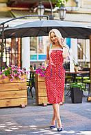 """Летний женский сарафан платье на бретелях с разными узорами """"Дрим"""""""