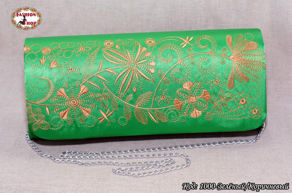 add6d41af3e8 Вышитый зелёный/коричневый клатч Очарование, цена 550 грн., купить в Киеве  — Prom.ua (ID#332671193)
