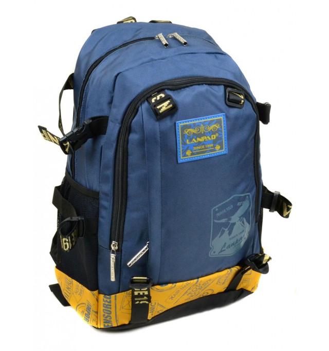 Школьный рюкзак для парня
