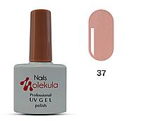Гель-лак для ногтей Nails Molekula №37 бежевый