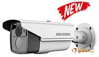 Видеокамера Hikvision DS-2CE16D0T-IT5(8MM)