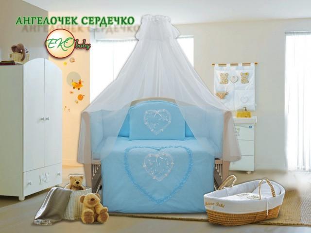 Детский постельный комплект «Ангелочек Сердце» (в ассортименте, 7 элементов), EkoBaby