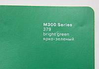 379 Светло-зелёная матовая пленка, 1.22м