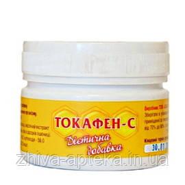 Токафен-С 150грамм