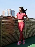 """Спортивный костюм женский из трикотажа """"Chicago Bulls"""""""