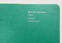 380 Зелёная матовая пленка, 1.22м